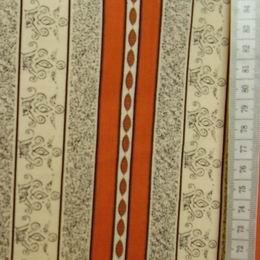 Ema -  zlat� pruhy s oran�ovou - zv�t�it obr�zek