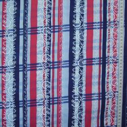 Aruna - modro�erven� kostky s b�l�m vzorem - zv�t�it obr�zek