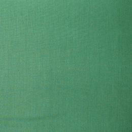 Diana - tmavì zelená - zvìtšit obrázek