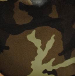 Maskáèovina -Army