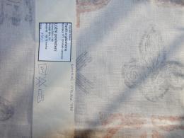 Ložní povleèení - trojlístky na pøírodní bílé - prodloužená délka 220cm