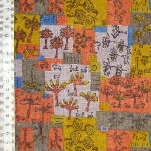 prádlovka - žlutooranžové motivy džungle - zvìtšit obrázek