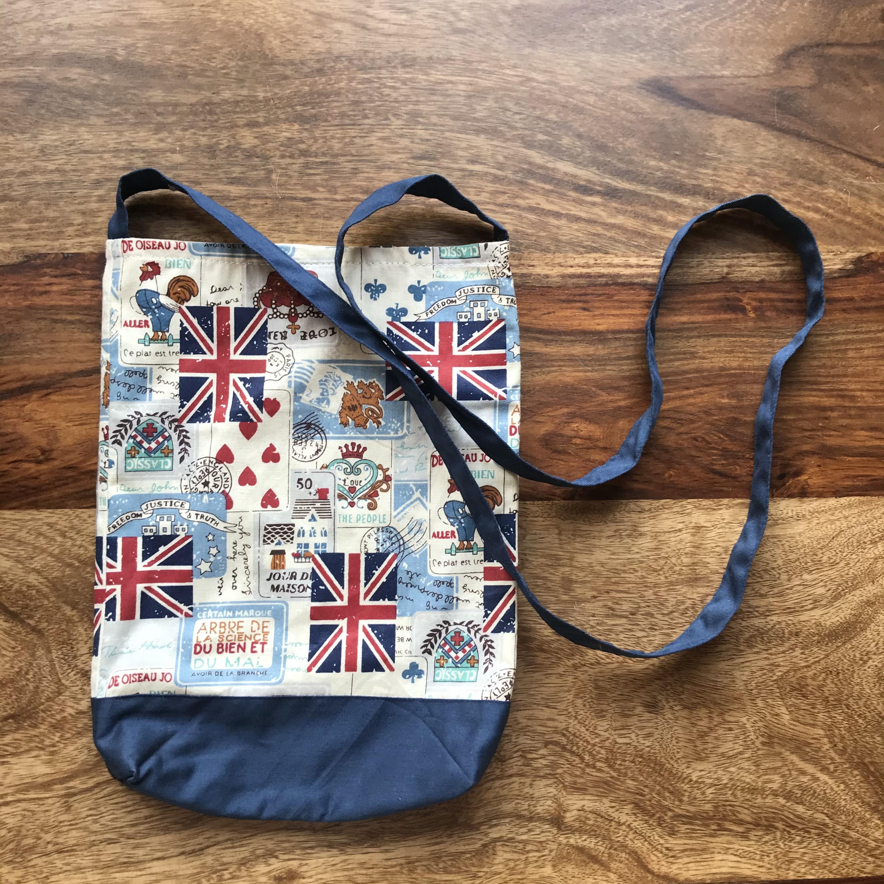 Malá pøíruèní taška - zvìtšit obrázek